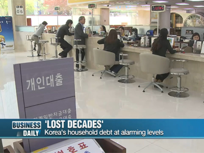 """Business Daily Ep104C2 Is Korea following Japan's """"lost 20 years""""?"""