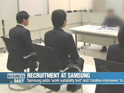 Business Daily Ep107C1 Changing hiring process