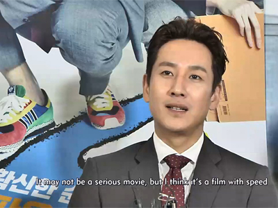 Showbiz Korea Ep1195C5 PRESS CONFERENCE OF THE ADVOCATE : A MISSING BODY