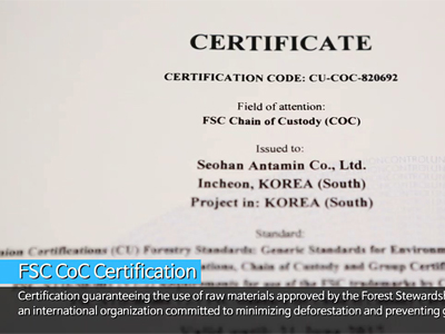 Company Close up Ep23C1 Seohan Antamine Co., Ltd. - HPL