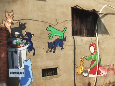 Seoulscape Ep10C5 Craftsmen of the Alleys