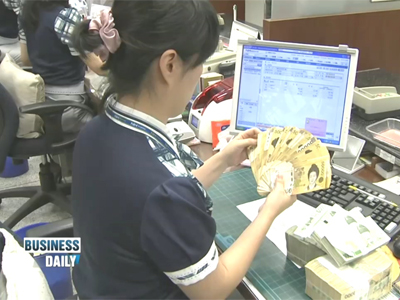 Business Daily Ep132C2 Saving up!