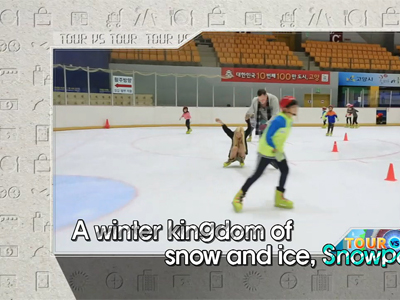 Tour vs Tour Ep10C1 Goyang, Gyeonggi-do Province and Seoul for some early win...
