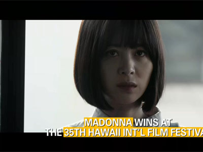 "Showbiz Korea Ep1231C1 ""MADONNA"" WINS AT THE 35TH HAWAII INT'L FILM FESTIVAL"