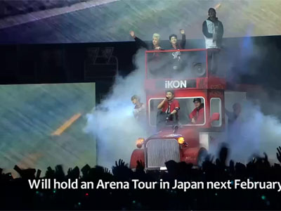Showbiz Korea Ep1234C2 IKON TO HOLD SOLO CONCERT & ARENA TOUR IN JAPAN