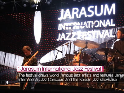 Tour vs Tour Ep16C7 Tina's team in Jaraseom island Jazz Festival