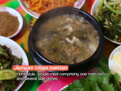 Korean Diaspora's Dining Table in China
