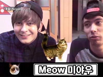 Join Us Korea Ep23C4 Which animal makes the sound
