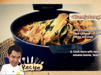 Cooking Possible _ Recipe _ Gamjatang _ Ep.1