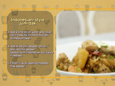 Cooking Possible _ Indonesian-style Jjim-dak _ Recipe _ Ep.4