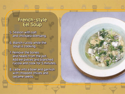 Cooking Possible _ French-style Eel Soup _ Recipe _ Ep.6