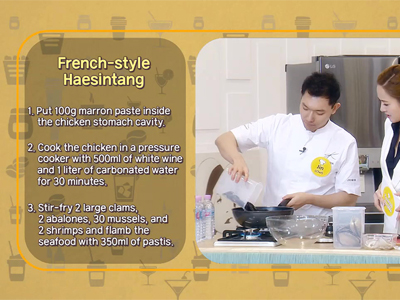Cooking Possible French-style Haesintang Recipe Ep.6