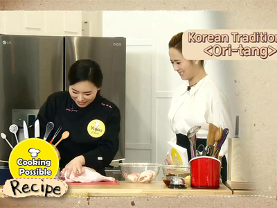 Cooking Possible _ Ori-tang _ Recipe _ Ep.8