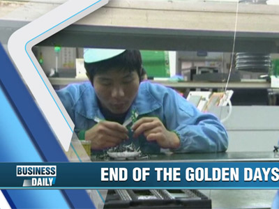 Business Daily Ep219