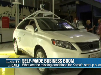 Business Daily Ep221C1 Startup boom: incomplete formula?