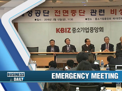 Business Daily Ep224