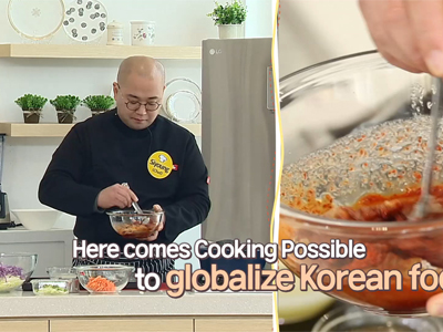 Cooking Possible Ep9