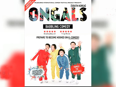 The Innerview ONGALS & Performance Ep199