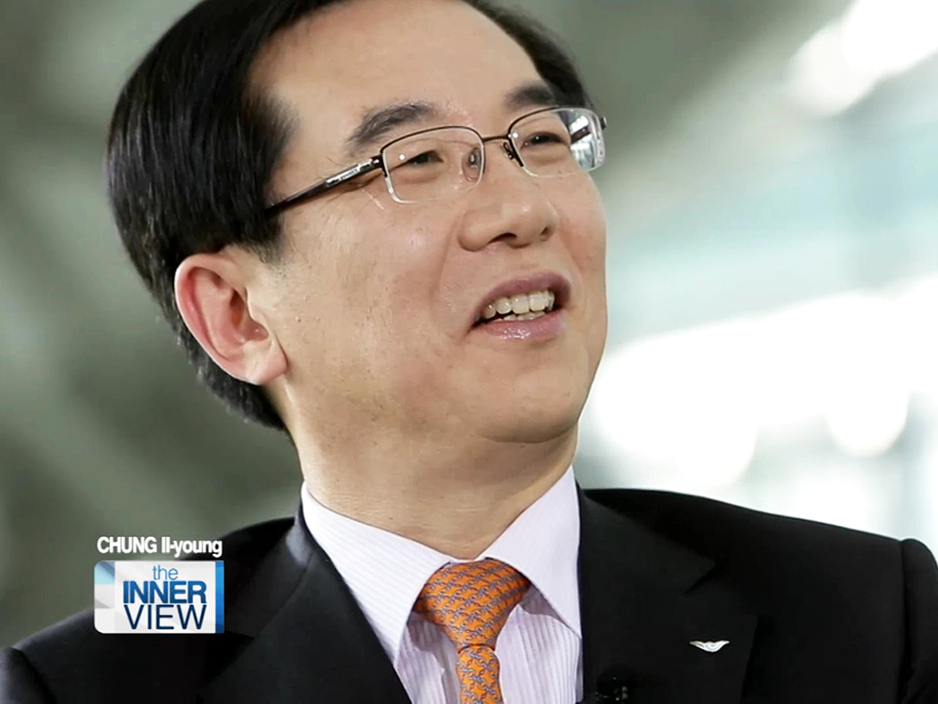 The Innerview Chung Il-young Introduction of Incheon Airport Ep200