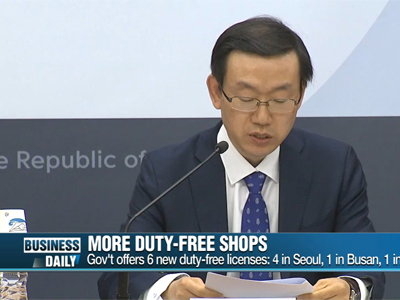 Business Daily Ep282C1 More duty-free shops