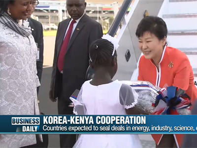 Business Daily _ Pres. Park in Kenya _ Ep301