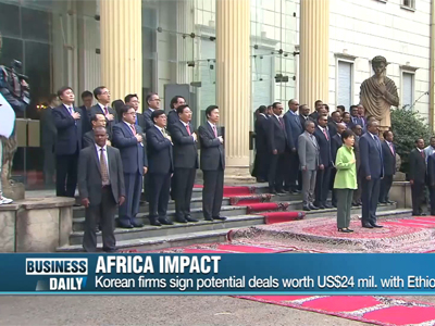 Business Daily _ Africa impact _ Ep301