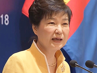 President Park Geun-hye's Participation in ASEM Summit & State Visit to Mongolia