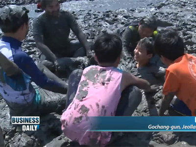 Business Daily _ Beat the heat at a seaside town _ Ep340