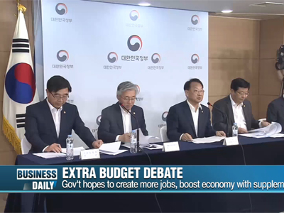 Business Daily _ Extra budget debate _ Ep341