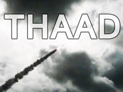 UPFRONT Ep123 - Deployment of THAAD in Korean Peninsula