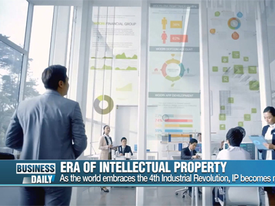 Business Daily _ Era of intellectual property _ Ep363