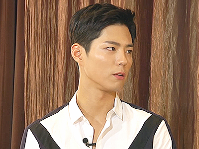 ACTOR PARK BO GUM
