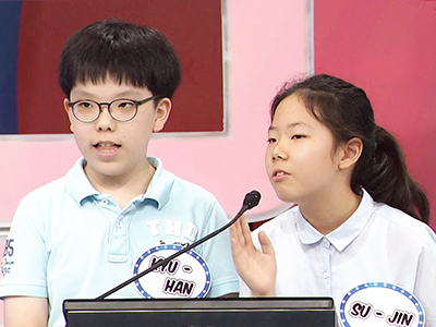 Quiz Whiz Junior Ep3