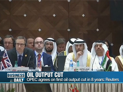 Business Daily _ Oil output cut _ Ep387
