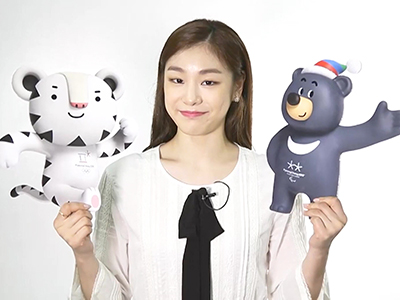 """News Inside _ PyeongChang 2018: """"Passion. Connected."""" _ Ep46"""