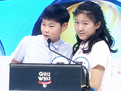 Quiz Whiz Junior Ep8