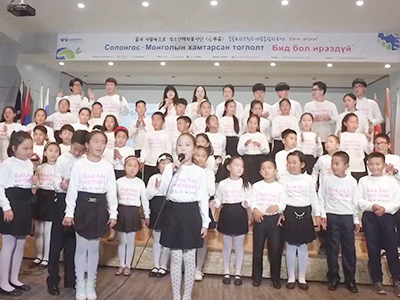 Going Global _ Volunteer choir spreads happiness through music _ Ep82