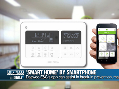 Business Daily _ 'Smart' home by smartphone _ Ep402