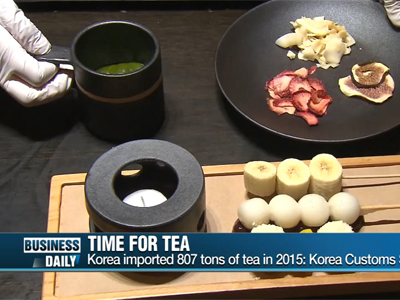 Business Daily _ Time for tea _ Ep404