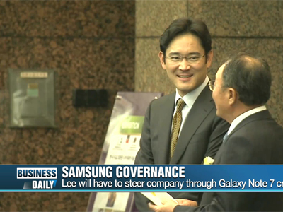 Business Daily _ 'New Samsung' with Jay Y. Lee? _ Ep407