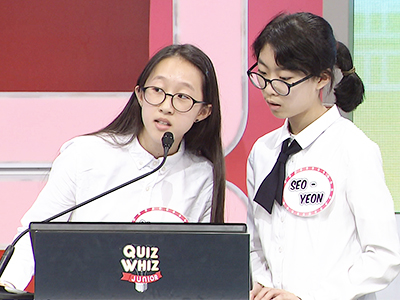 Quiz Whiz Junior Ep11