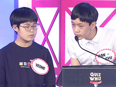 Quiz Whiz Junior Ep14