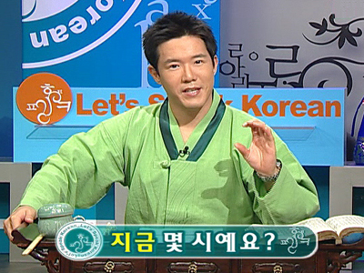 Let's Speak Korean (S3) Ep.11 What time is it? - 지금 몇 시에요?