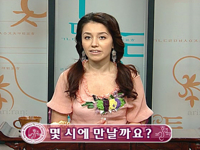 Let's Speak Korean (S3) Ep.12 What time shall we meet? - 몇 시에 만날까요?