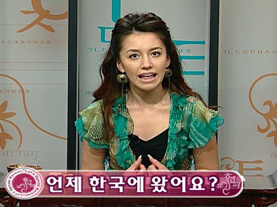 Let's Speak Korean (S3) Ep.14 When did you come to Korea? - 언제 한국에 왔어요?