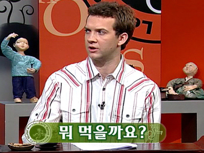 Let's Speak Korean (S3) Ep.17 What should we eat? - 뭐 먹을까요?