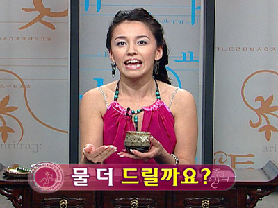 Let's Speak Korean (S3) Ep.21 Would you like some more water? - 물 더 드릴까요?