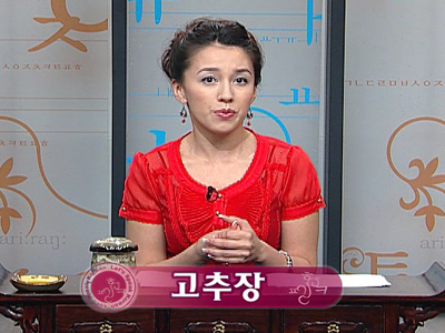 Let's Speak Korean (S3) Ep.22 Please give me without hot pepper paste - 고추장은 빼 주세요