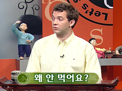 Let's Speak Korean (S3) Ep.24 I don't eat meat - 저는 고기 안 먹어요