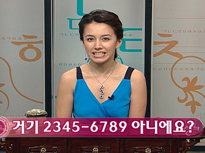 Let's Speak Korean (S3) Ep.45 Is this 2345-6789? - 거기 2345-6789 아니에요?